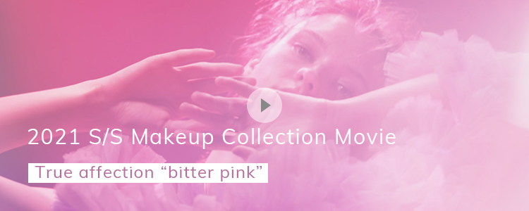 2021 S/S Makeup Collection Movie