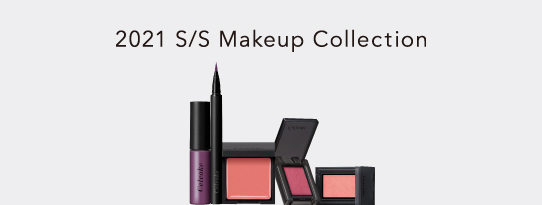 2021 S/S Makeup Collection